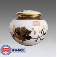 供应景德镇陶瓷茶叶罐