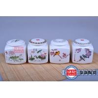 景德镇茶叶罐定做厂家 批发陶瓷茶叶罐