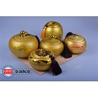 茶叶罐 陶瓷罐子