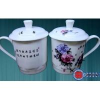 陶瓷茶杯 陶瓷对杯