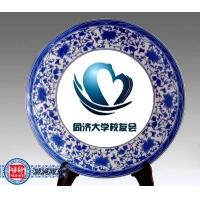 青花瓷陶瓷纪念盘定做