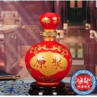 中国红陶瓷酒瓶
