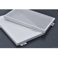 重庆铝单板 木纹铝单板、冲孔铝单板、异形铝单板