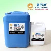石材水斑清除剂