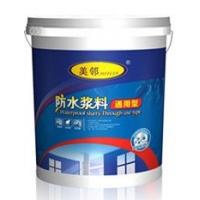 地面专用防水胶