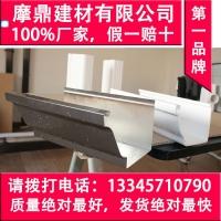 高质量房屋别墅屋面PVC天沟树脂天沟成品天沟塑料天沟