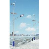 厂家直销风光互补路灯、太阳能路灯、 LED路灯