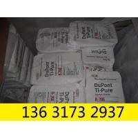 杜邦r706钛白粉