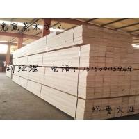 包装木质产品专用LVL木板材