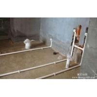 朝阳区青年路水电改造 上下水改造