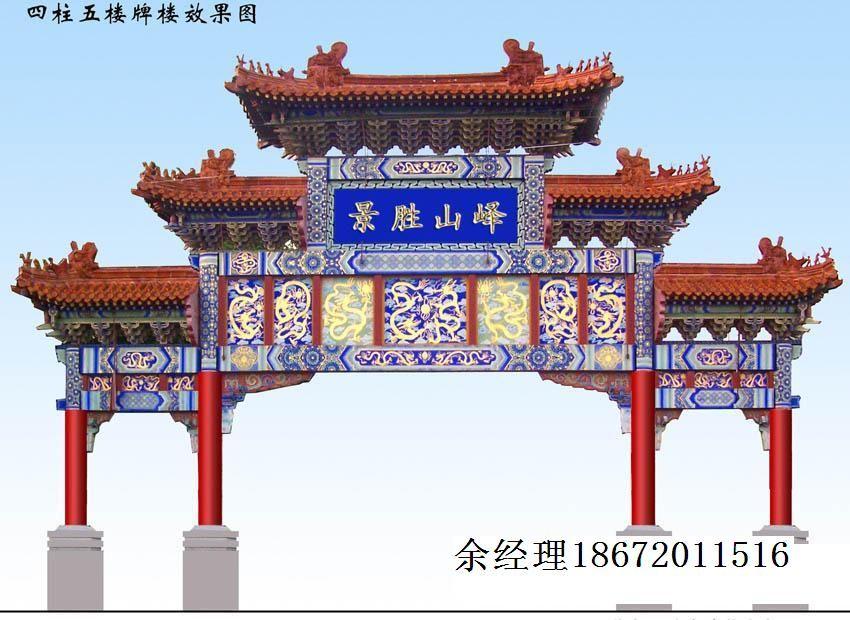 中国古建筑工程是我国悠久文化遗产的组成部分,是古代劳动人民伟大创造的结晶。这些建筑具有合理的结构型式,独特的建筑风格和巧思多变的设计手法,其辉煌成就久享盛名。 湖北古今阁园林景观工程有限公司是一家集园林景观建筑、工程规划、仿古建筑规划、设计施工于一体的综合性公司。公司拥有固定员工936人,其中一级建造师2人,二级建造师3人,一级项目经理8人,高级工程师5人,一级结构师2人,一级建筑师2人,工程师216人,各类专业技术人员392人。 我公司一直奉行诚实守信、合法经营原则,所有提供的资料真实可靠,无不实行为
