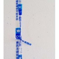 赛凯龙防火EPS膨胀聚苯板