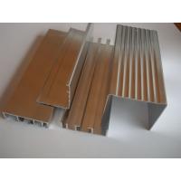 锦辉铝业 铝合金展示冷柜   四门冰柜铝材 立式冰柜铝型材
