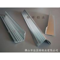 锦辉铝业 工业铝型材轨道型材型材配件