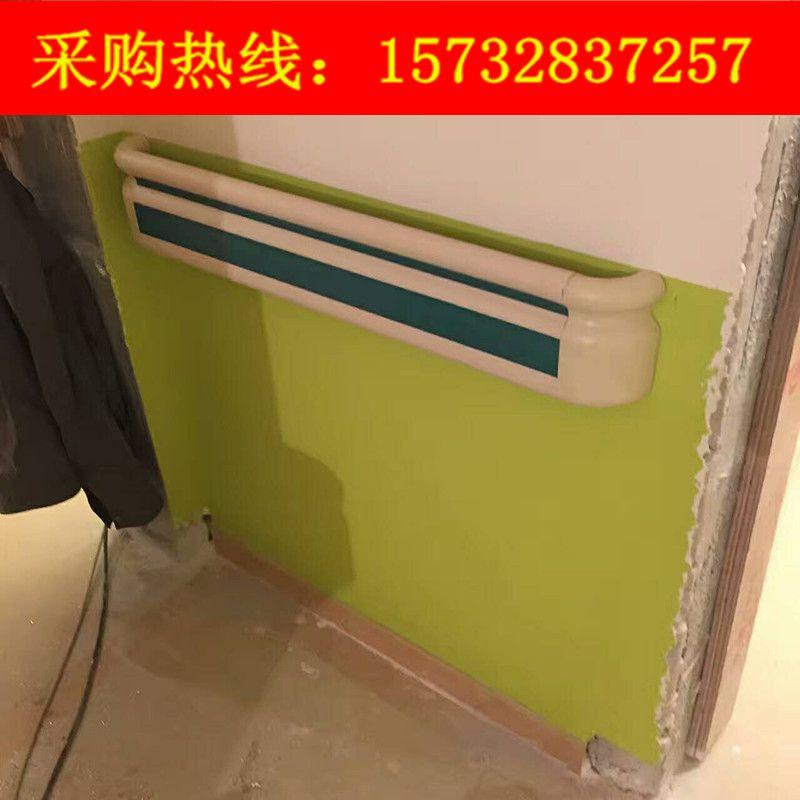 走廊扶手 养老院走廊扶手 pvc防撞走廊扶手