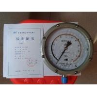 精密耐震压力表YBN-150