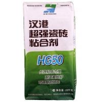 汉港强力瓷砖胶粘剂/瓷砖粘合剂粘结剂/品牌厂家直销