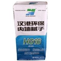 汉港环保内墙腻子粉/超白细腻 品牌厂家直销