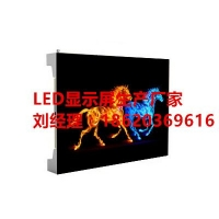 电力系统P1.6高密度LED显示屏品牌供应P1.667小间距