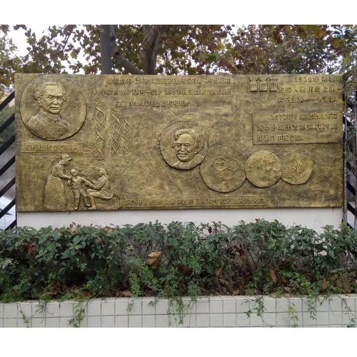 南京浮雕厂-天将雕塑