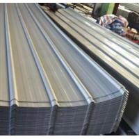 供青海乐都彩钢瓦楼承板和西宁楼承板价格