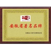 宁智荣誉证书2
