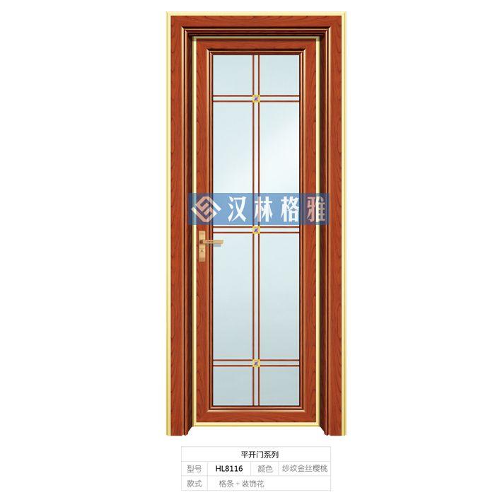 南京平开门厂家-南京汉林格雅门窗