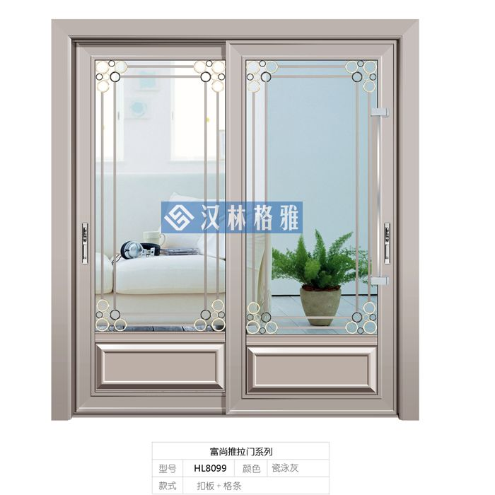 南移门厂家-南京汉林格雅门窗-富尚推拉门系列