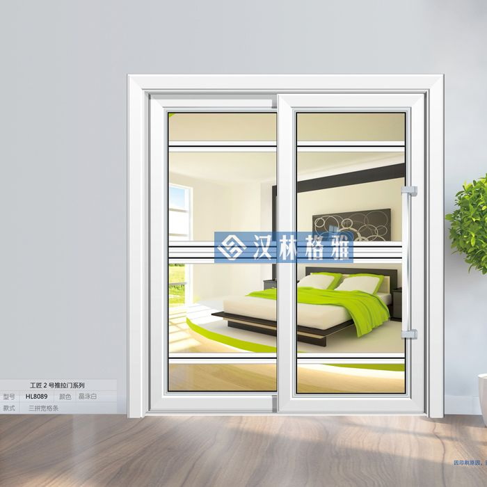 南移门厂家-南京汉林格雅门窗-工匠2号推拉门系列