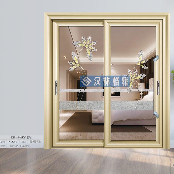 南京移门厂家-南京汉林格雅门窗-工匠1号推拉门系列