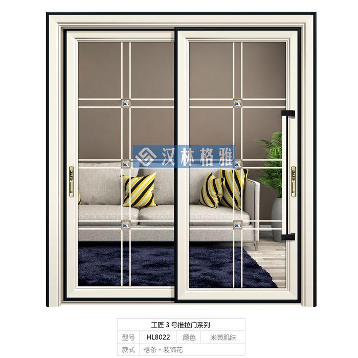 南京中空门厂家-南京汉林格雅门窗-工匠3号推拉门系列