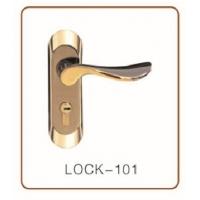 ��ͥľ��  ������LOCK-101
