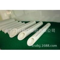 国标PPR冷热水管材管件