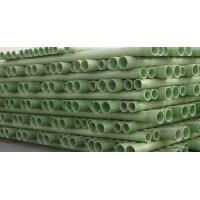 玻璃钢管道  玻璃钢耐压污水管道  规格齐全