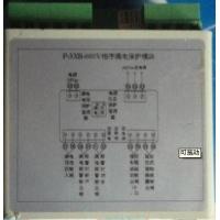 相序漏电保护模块JL-3XB-660V