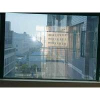 玻璃贴膜是怎样阻隔紫外线的