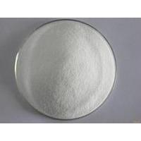 新型磷酸锌