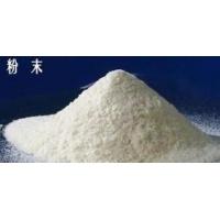 水溶性防锈防腐颜料磷酸锌