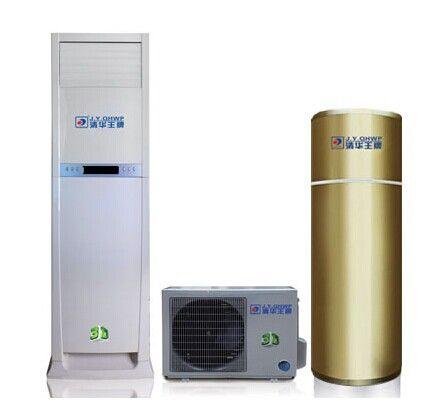 空气能设备及采暖招商