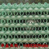 供应阳泉玻璃钢电缆保护管