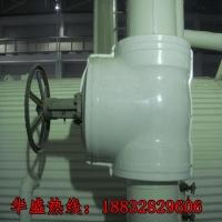 离心泵玻璃钢防护罩