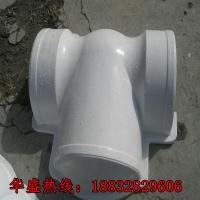 玻璃钢阀门罩、阀门保温壳、管道阀门保温罩壳