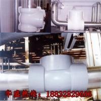 DN450阀门保护罩壳阀门防护罩壳