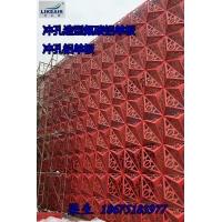 穿孔造型异型氟碳铝单板价格