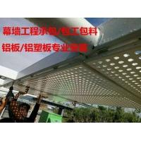铝单板安装幕墙外墙面施工包工包料安装价格