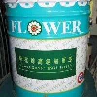 菊花牌高级墙面漆