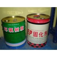 东风牌环氧树脂
