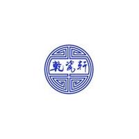 北京陶瓷礼品批发公司