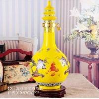 10斤黄龙酒瓶