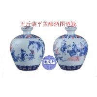 5斤装平盖陶瓷酒瓶